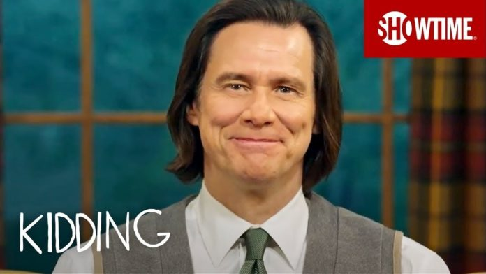 Kidding, Jim Carrey